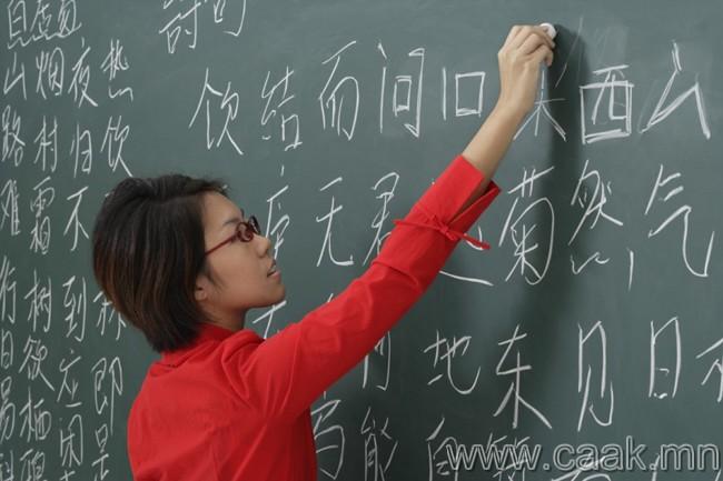 Англи хэлнээс өөр гадаад хэл сур