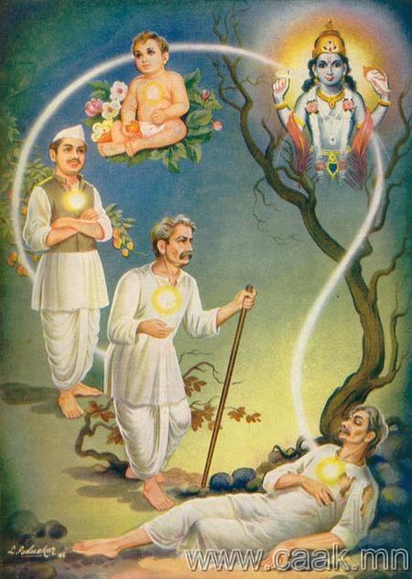 Буддистууд бүгд сүнс биеэс биед дамждаг гэдэгт итгэдэг.