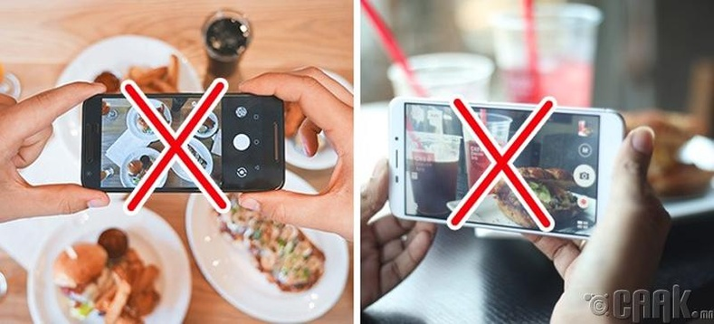 Хоолны зураг, бичлэг үзэхгүй байх