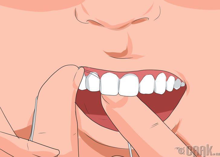 Дээд шүдээ цэвэрлэх