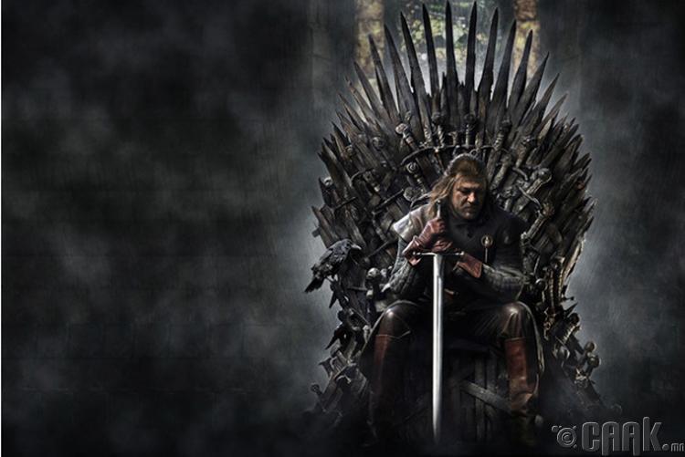 """""""Game of Thrones""""- Сарнайн дайн"""