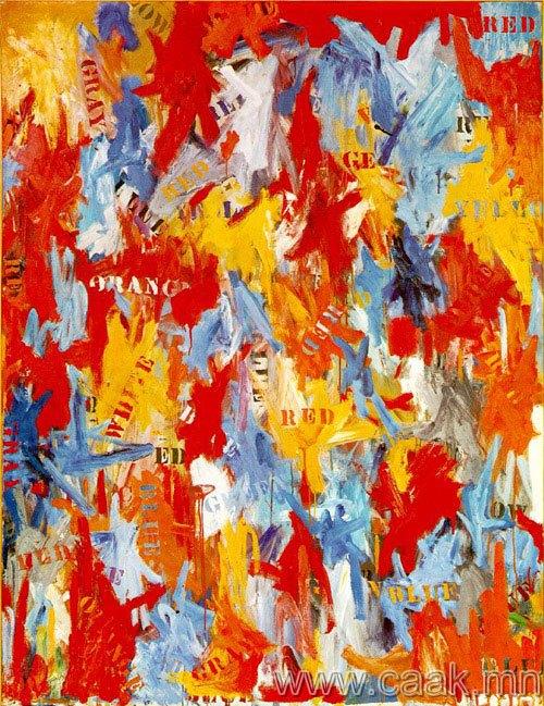 Жаспер Жонс – Фальстарт (1959)