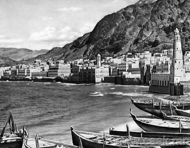 Бүгд Найрамдах Йемен улс 1967-1990