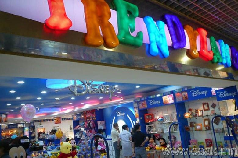 Диснейн дэлгүүр