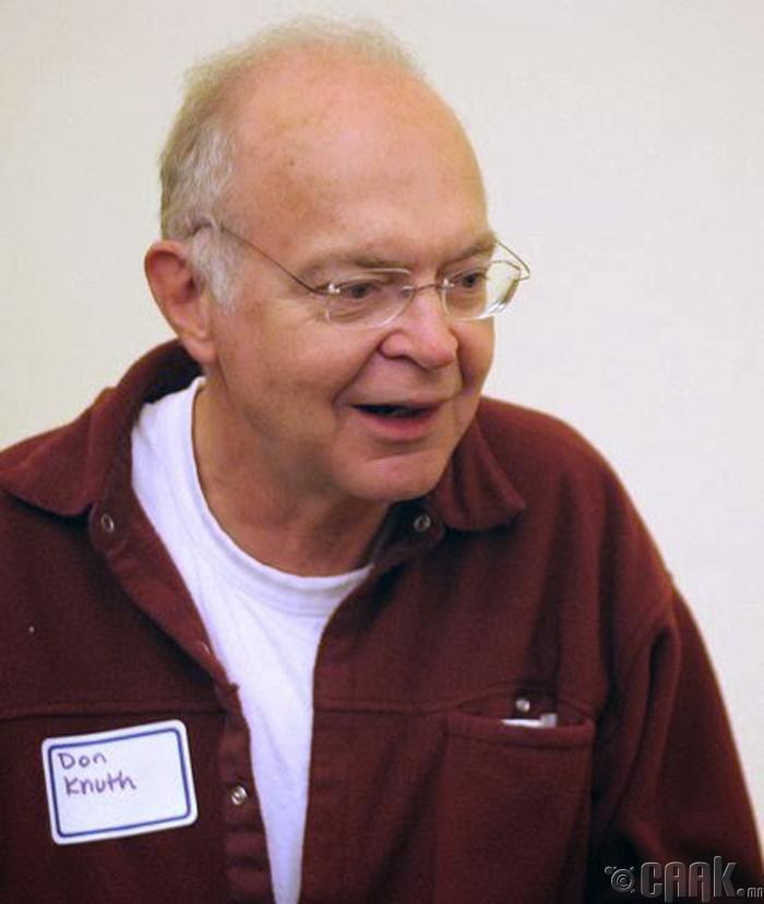 Дональд Кнут (Donald Knuth)
