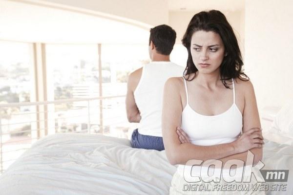 Цэвдэг сэтгэлт эмэгтэйчүүд дур тавилтыг мэдэрдэггүй.