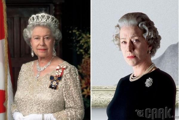 "II-р Элизабет хатан хаан (Elizabeth II)- жүжигчин Хелен Миррен (Helen Mirren) ""The Queen"""