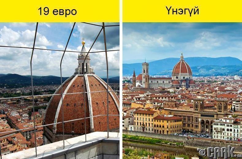 Флоренц (Florence)