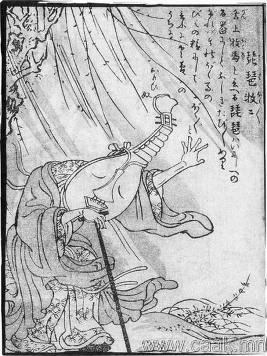 Цукумогами