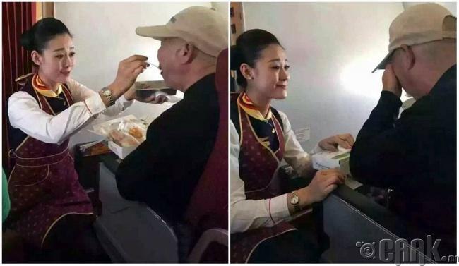 Онгоцны үйлчлэгчийн сайхан сэтгэл