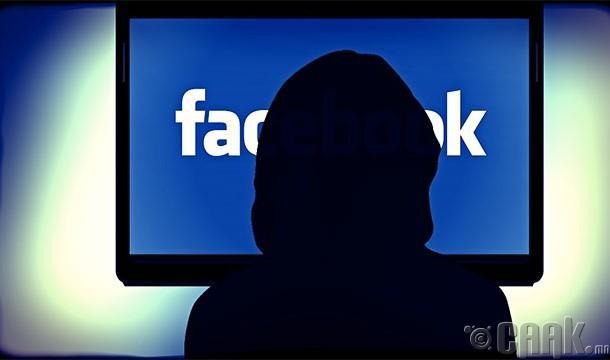 Фэйсбүүкийн хэрэглэгчдийн нас барсан хүмүүс, хэзээ амьд хүмүүсээс олон болох бол?