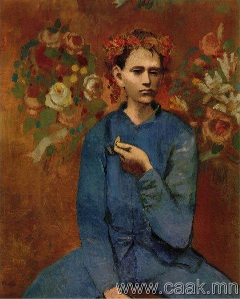 Пабло Пикассо — Гаанстай хєвгvvн (1905)