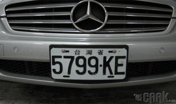 Машины дугаар блоклох