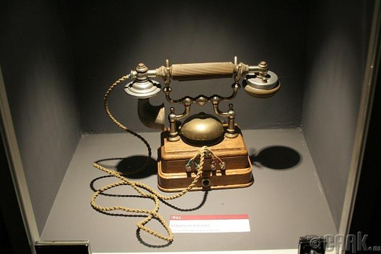 Утасны харилцуур