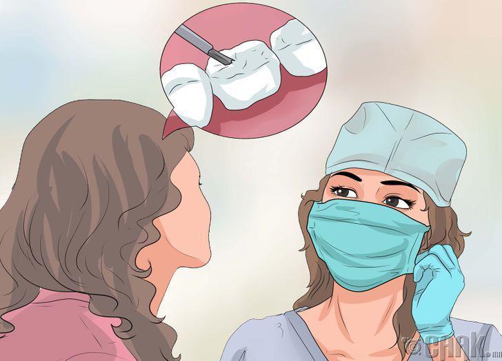 Эмчээс зөвлөгөө авах