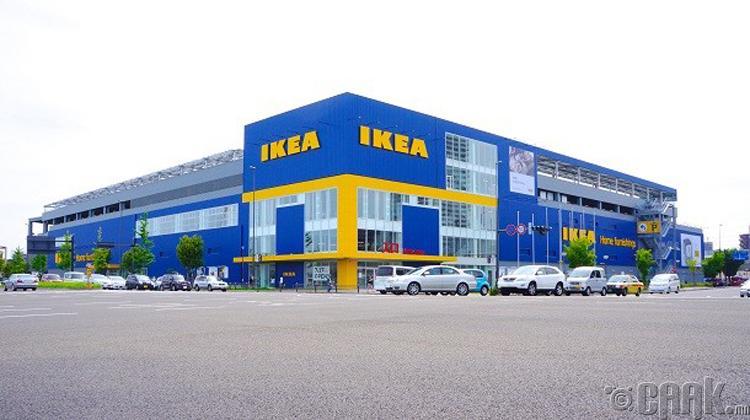 """IKEA"""