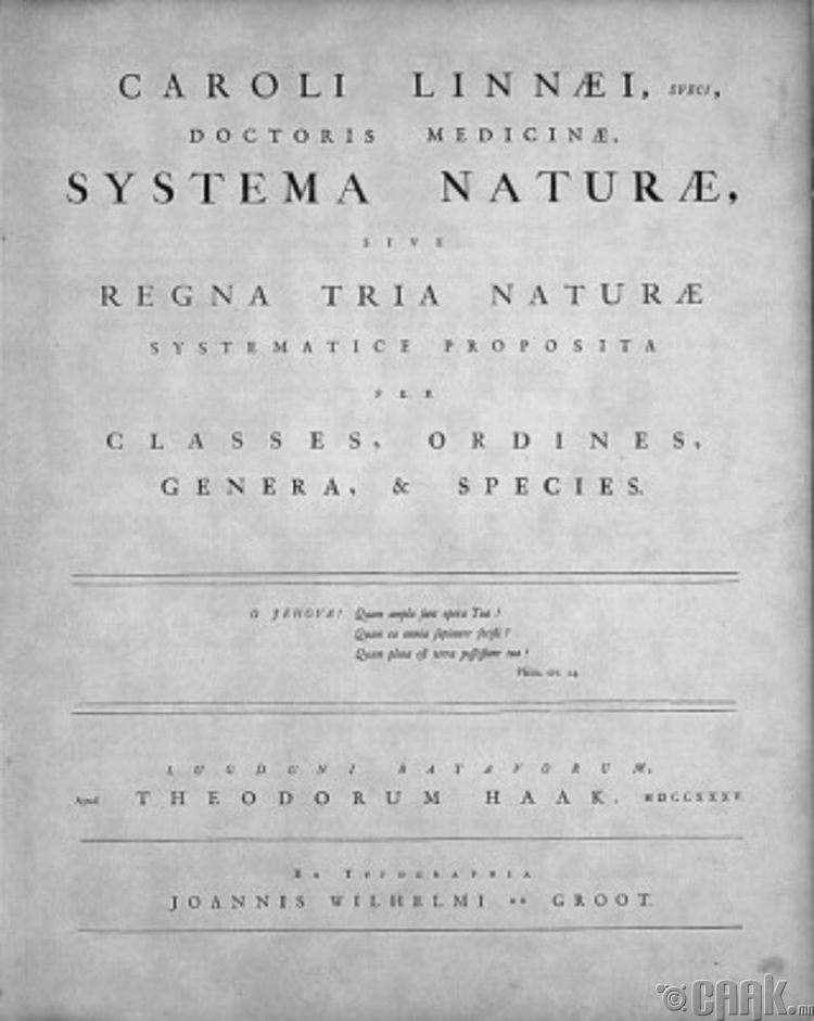 """The System of Nature"""