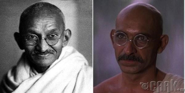 """Махатма Ганди (Mahatma Gandhi)- жүжигчин (Ben Kingsley) """"Gandhi"""""""