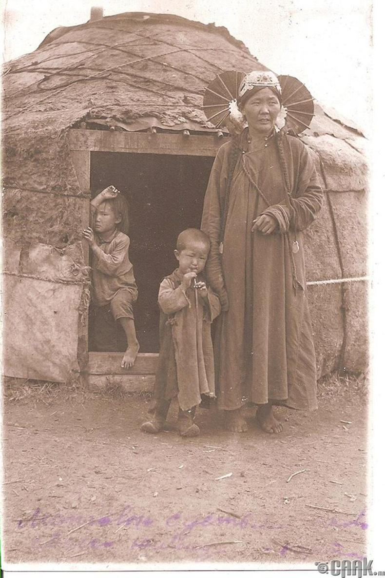 Монгол айл, 1909