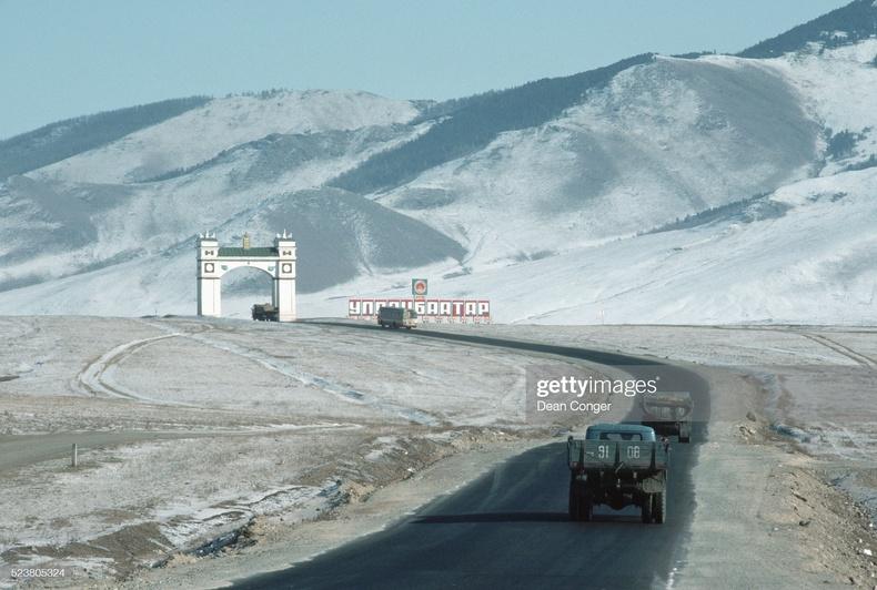 Нисэхийн цагаан хаалга, 1985