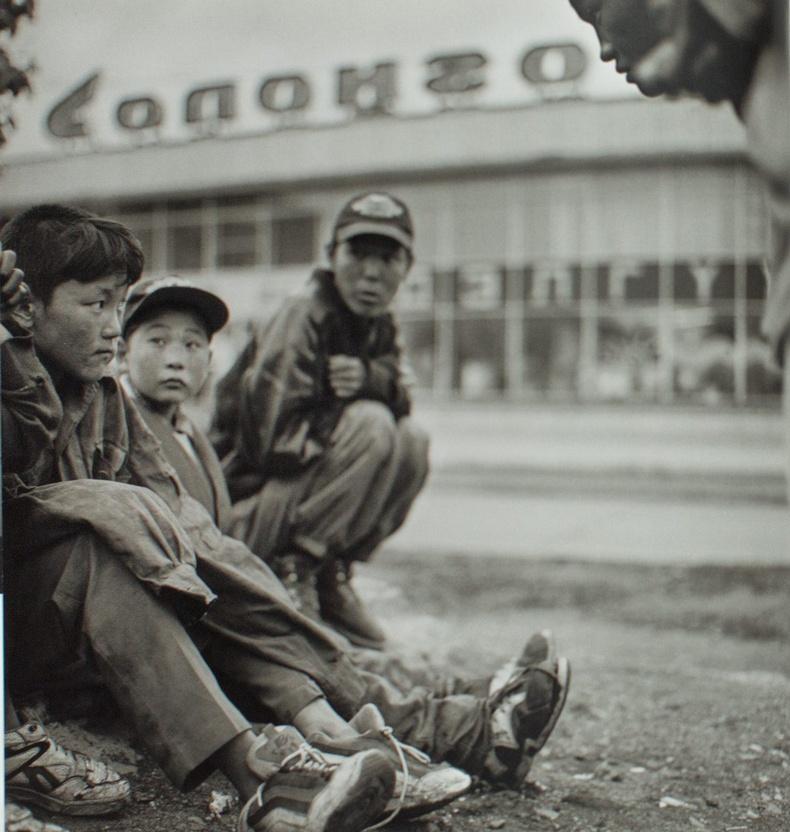 Сөүлийн гудамж дахь орон гэргүй хүүхдүүд, 1997