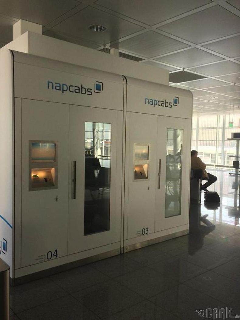 Онгоцны буудал дээр байрлуулсан нойр авах бүхээг