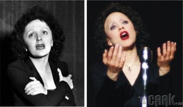 "Эдит Пиаф (Edith Piaf)- жүжигчин Марион Котийяр (Marion Cotillard) ""Vie en Rose"""