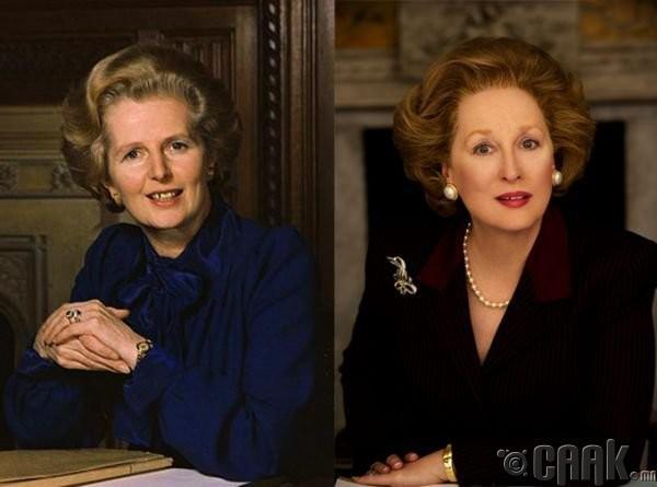"Маргарет Тэтчер (Margaret Thatcher)- жүжигчин Мэрил Стрип (Meryl Streep) ""The Iron Lady"""