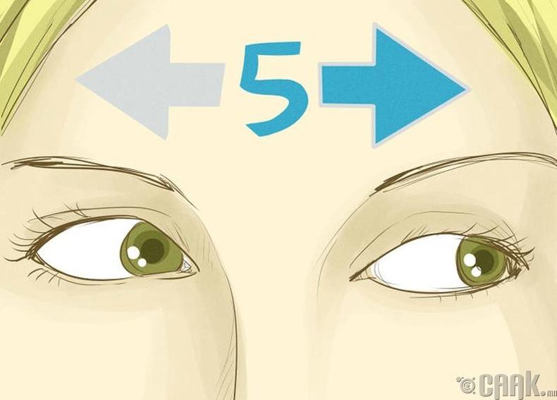 Хараа сайжруулах үр дүнтэй энгийн дасгалууд