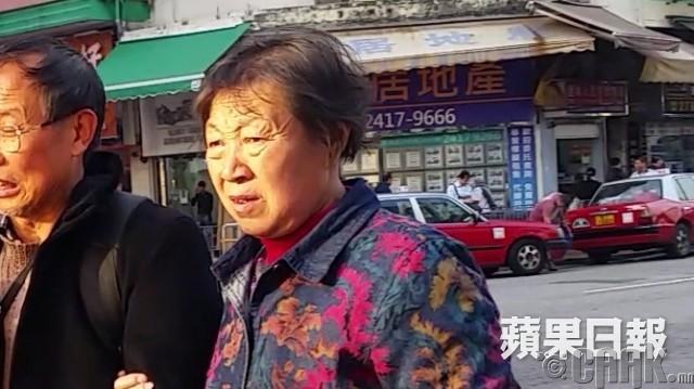Хятад хүний шуналтай зан