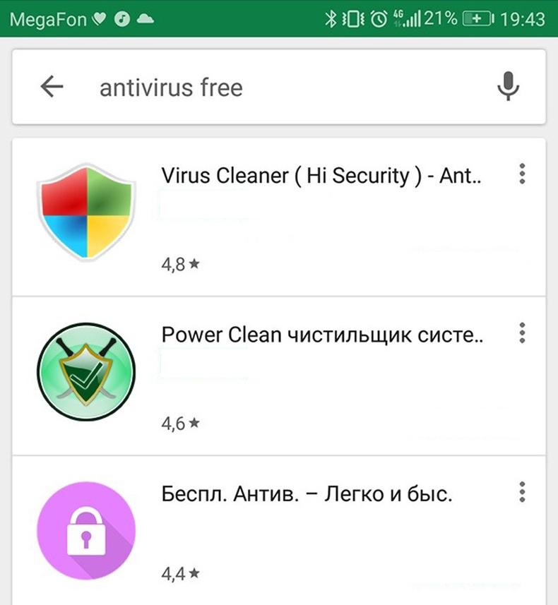 Баталгаагүй антивирус
