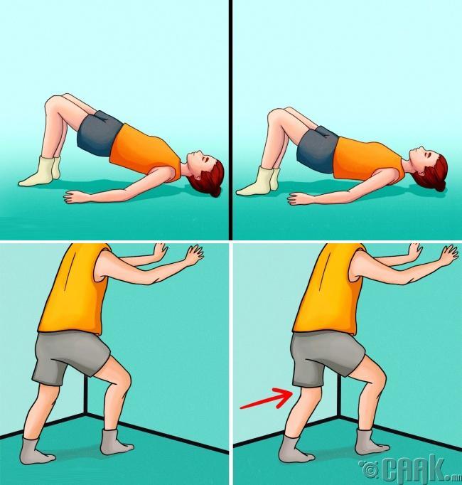 Дасгал хөдөлгөөнөөр хичээллэх