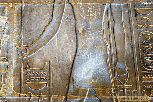 Пирамид дахь ханз үсэг