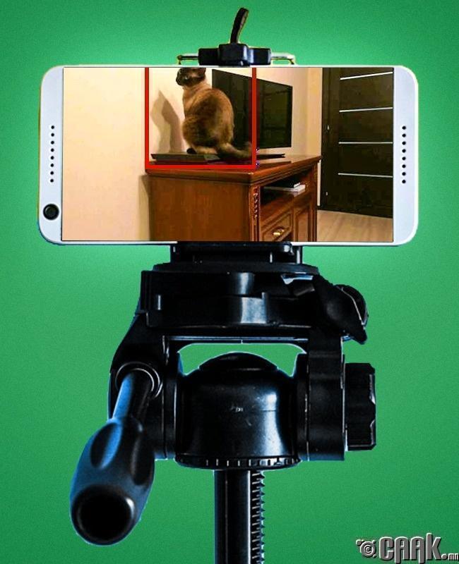 Хяналтын камер