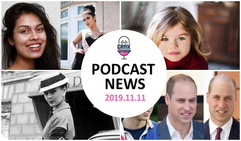 Podcast News - Танин мэдэхүй (2019.11.11)