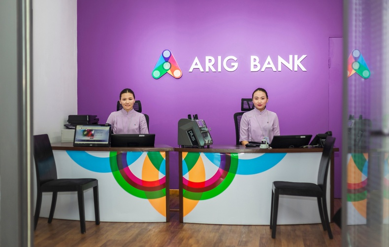 """Ариг Банк нь """"Чингис Хаан"""" Олон Улсын Нисэх Буудлын 2 давхарт шинэ харилцагчийн өргөөгөө нээлээ"""