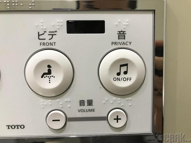 Ариун цэврийн өрөөнд эвгүй дуу гарахаас сэргийлсэн хөгжмийн машин, Япон