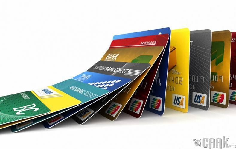 Кредит картаа гэртээ үлдээ