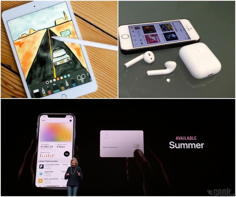 """""""Apple"""": Шинэ """"iPad Air"""", """"iPad Mini"""", """"Apple TV"""", """"Apple News"""" болон """"Apple Card"""""""