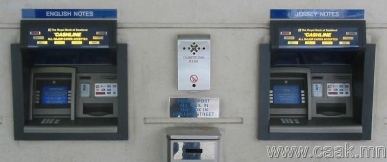 ATM-Бэлэн мөнгөний машин