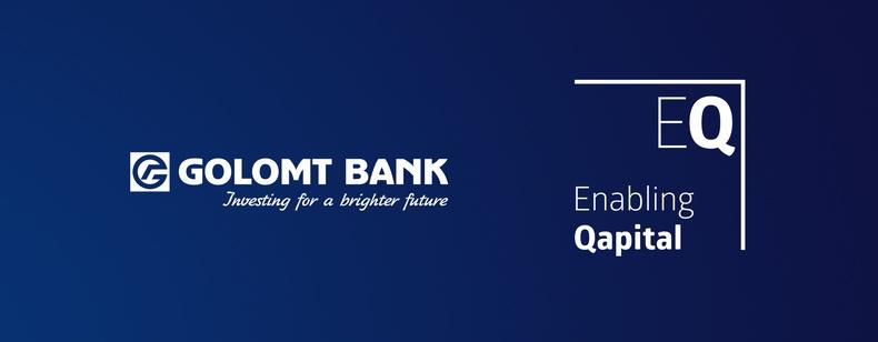 """Голомт банк """"Enabling Qapital"""" хөрөнгө оруулалтын сантай санхүүжилтийн гэрээ байгууллаа"""