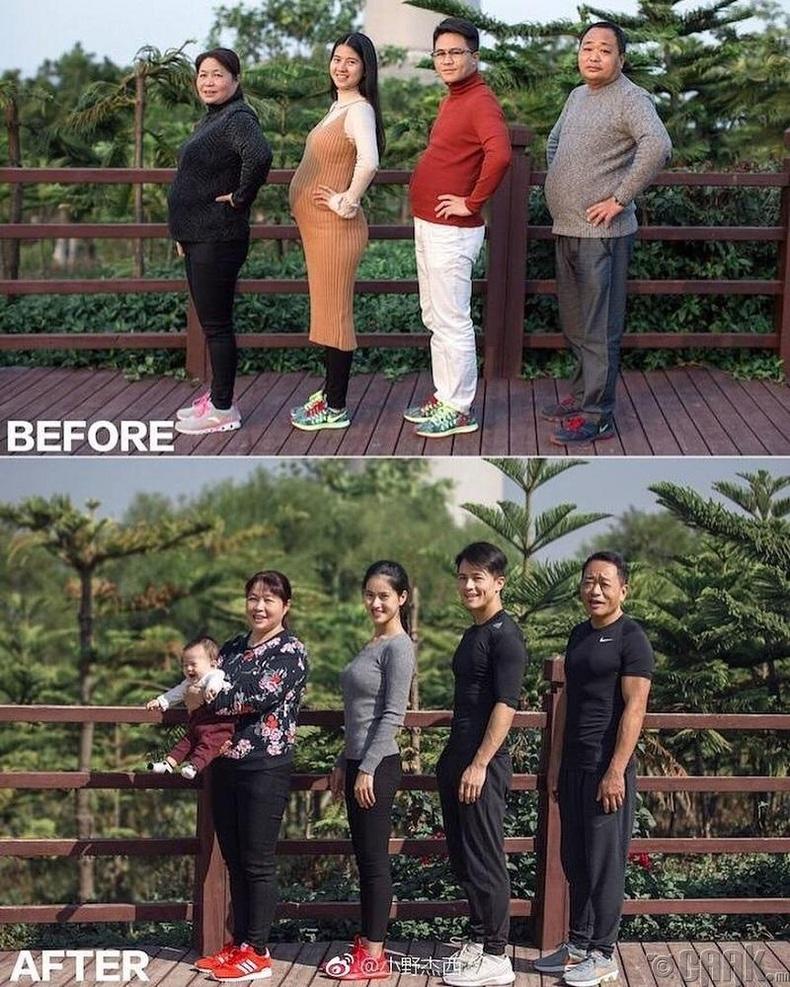 Гэр бүлээрээ шинэ амьдрал эхлүүлсэн нь