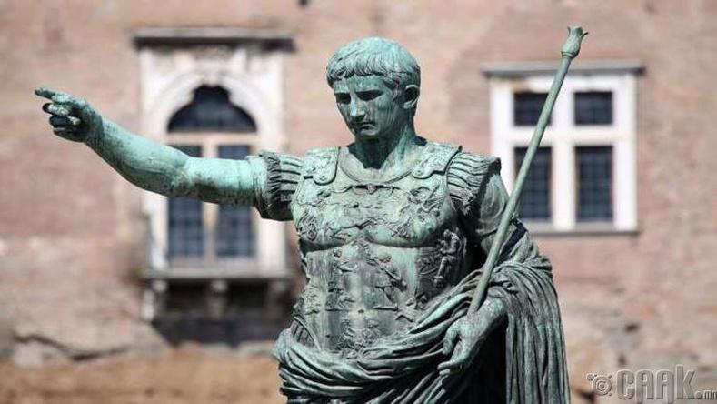 Август Цезарь- 4.63 их наяд ам.доллар