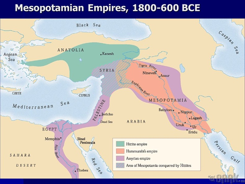 Месопотамын эзэнт гүрэн