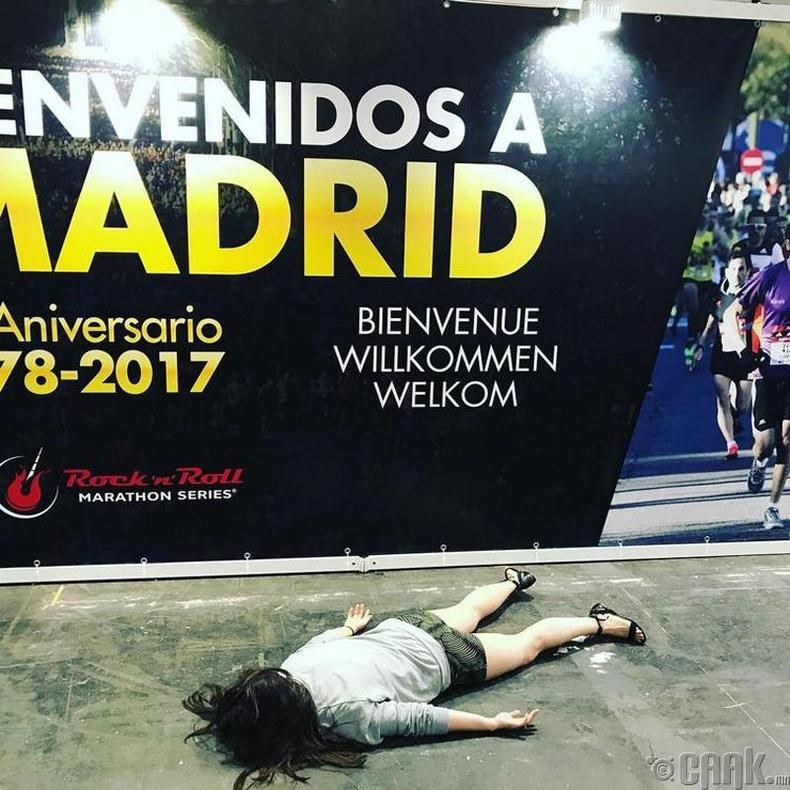 Мадрид хот, Испани