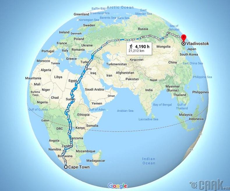 Дэлхийн хамгийн урт явган замын маршрут