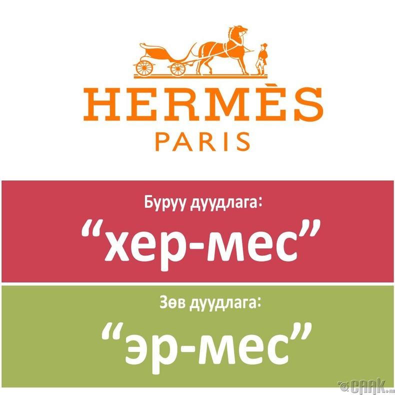 """""""Hermes"""""""