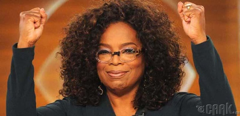 Опра Винфри (Oprah Winfrey)