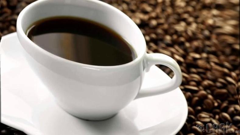 Та кофеины хэрэглээнд найддаг