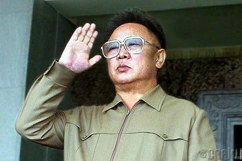 Ким Жон Ил аймшгийн кино үзэх дуртай байсан